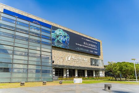 Taichung, NOV 3: Exterior view of the National Taiwan Museum of Fine Arts on NOV 3, 2019 at Taichung, Taiwan