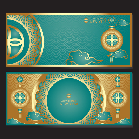 Chinese New Year vector background. Illustration
