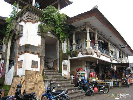 ubud: Ubud Market 3rd Stock Photo