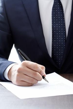 The signature and fountain pen  Standard-Bild