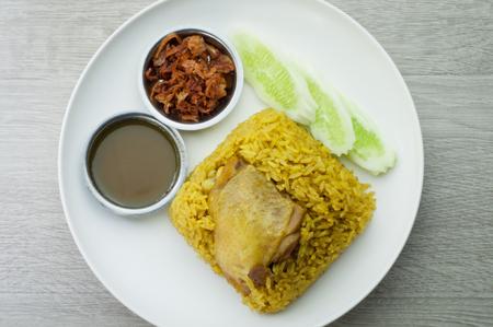 meaty: Chicken Biryani with green chutney