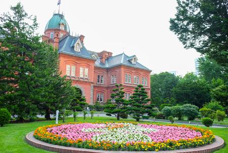 View of the Former Hokkaido Government Office in Sapporo, Hokkaido, Japan.