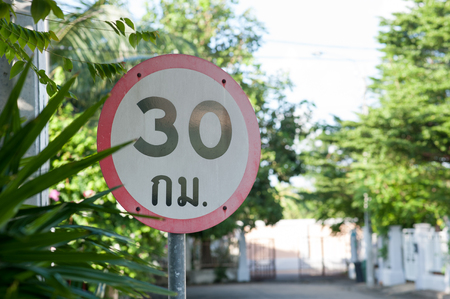 limit: Speed limit sign 30 KM