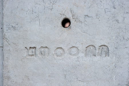 cement chimney: Hole on and Thai number 2300 Kilogram the center of electricity post