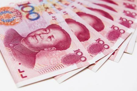 Stacked of China 100 renminbi bills,close up