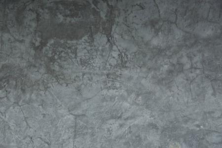 Wall plaster texture background Фото со стока