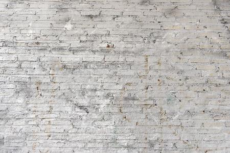 Vintage style bricks wall background
