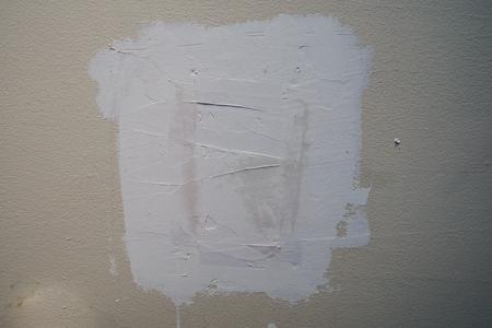 Ceiling repair with gypsum Stock Photo