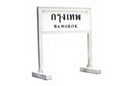 bangkok sign backgrounds