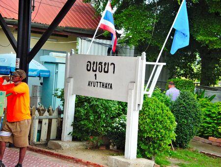Ayutthaya Railway Station AYUTTHAYA THAILAND-09 AUGUST 2019:Ayutthaya Train Station Phra Nakhon Si Ayutthaya Railway Station The building was rebuilt in the reign of King Rama V in 1921. Редакционное