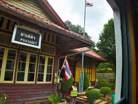 Pha Sadet Railway Station SARABURI THAILAND-09 AUGUST 2019. Редакционное