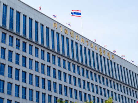 Administrative Court BANGKOK THAILAND-25 DECEMBER 2018:Judge disputes between government agencies Government agencies, state enterprises or local government Or government officials and private. 報道画像