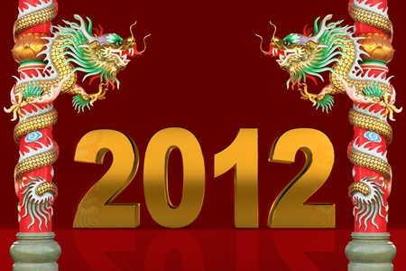 NEW YEAR 2012 and dragon on pole Stock Photo - 10864548