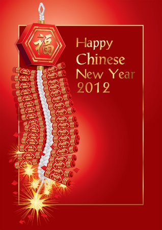 Firecrackers on Chinese New Year Card. Vector