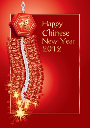 Fuegos artificiales en la tarjeta de Año Nuevo Chino.