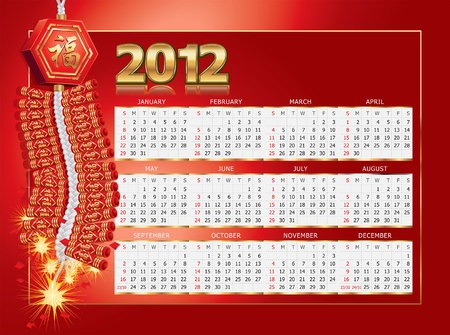 2012 calendar and firecrackers. Vector