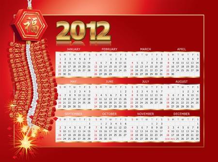 firecrackers: 2012 calendar and firecrackers.
