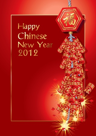 Firecrackers on Chinese New Year Card. Vector illustration.