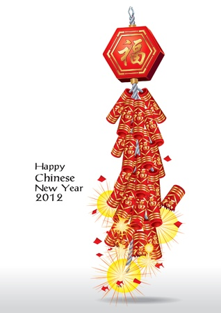 prosperous: 2012 calendar and firecrackers . vector version also available Illustration