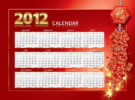 2012 calendar and firecrackers (jpg). vector version also available Stock Vector - 12009356