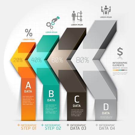 схема Варианты бизнес шаг.