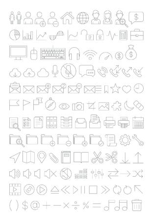 web icons: Web icons set line thin style. illustration.
