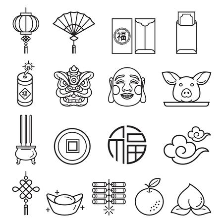 Ensemble d'icônes du nouvel an chinois. Illustrations vectorielles. Vecteurs
