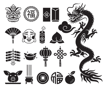 Chinese new year icons set. Vector llustrations. Stock Illustratie