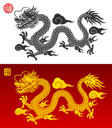 Chinese dragon symbol silhouette. Vector llustrations.