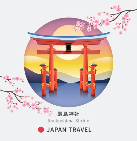 Itsukushima Floating Torii Gate (Shinto shrine in Japan) against the backdrop of the mountains at the sunset and sakura flower cherry blossom. Vector illustrations. Illustration
