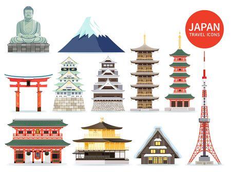 Icone famose del punto di riferimento del Giappone. Illustrazioni vettoriali.