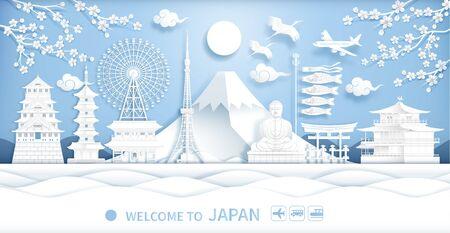 Japan famous landmarks travel banner paper cut style. Vector illustration. Illustration.