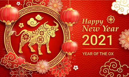 Chinese new year 2021 greeting card background the year of the ox. Vector illustrations. Vecteurs
