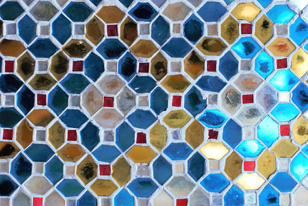 Stained glass multi-colored background texture Stock Photo