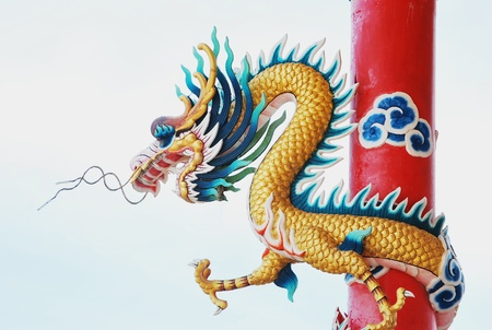 Chinese Dragon,a sign for good luck. Stock Photo