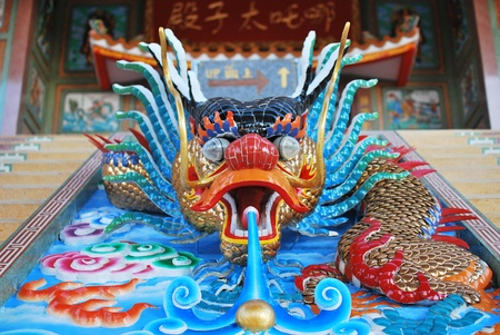 Chinese Dragon,a sign for good luck. Editorial