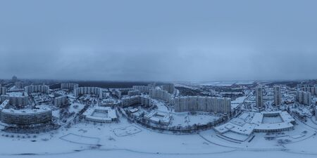 360 panorama Snowy Moscow districts and high-rise buildings