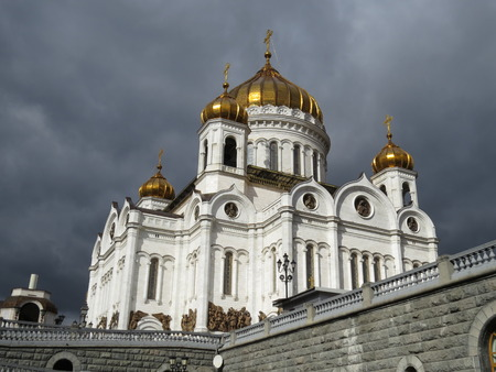 The Christ Savior Cathedral in Moscow photo