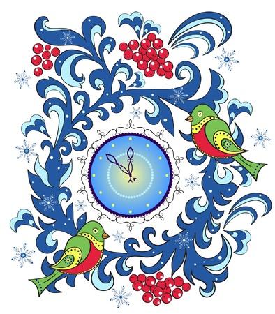 Vector illustration of christmas card Stock Vector - 14998526