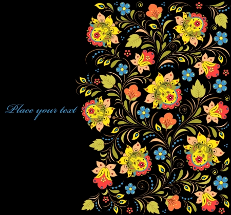 illustration of colorful floral   pattern Vector