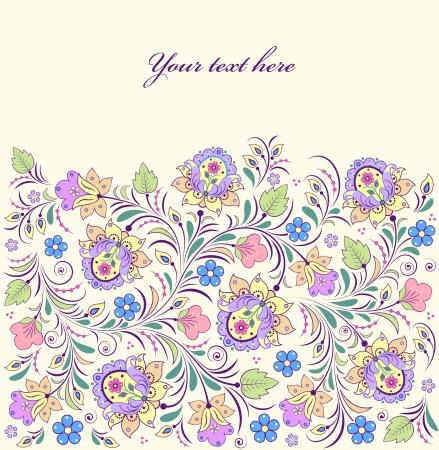 blue berry: illustration of colorful floral  pattern