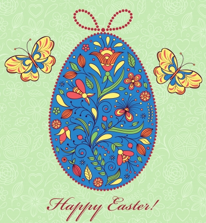 Vector illustration of floral colorful easter egg on green background Vector