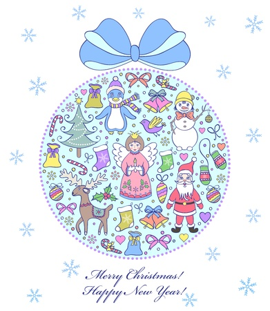 illustration of colorful christmas card Vector