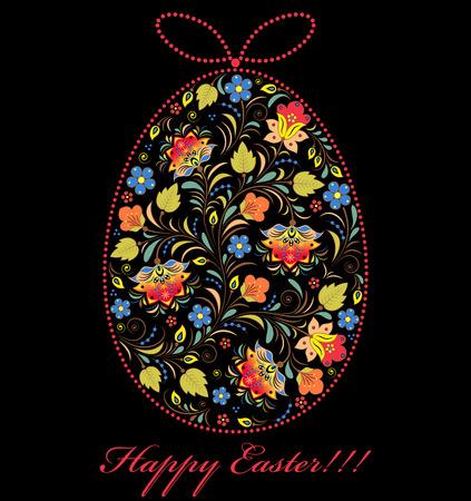 russian easter: illustration of floral colorful easter egg on black background