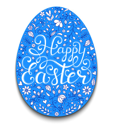 caligraphy: Floral easter egg