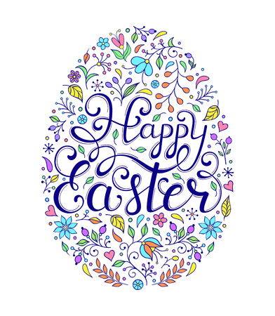 caligraphy: Floral easter egg with handwriting inscription Happy Easter on white background. Vector illustration.