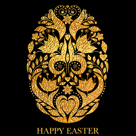Floral Easter egg with golden texture vector illustration Ilustrace