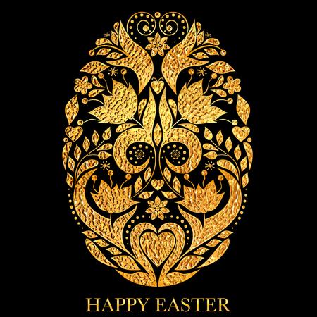 Floral Easter egg with golden texture vector illustration Illustration