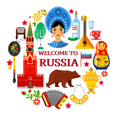 Colorfull traditional Russian attributes on white background. Vector illustration Ilustração