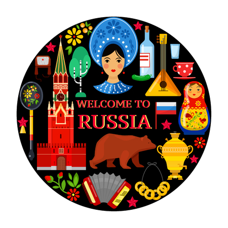 Colorfull traditional Russian attributes on black background. Vector illustration Ilustração